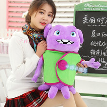 middle plush green clothes aliens toy lovely home laughing alien doll gift about 50cm