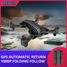 цена на New 912 GPS Quadcopter with Camera HD 1080P WIFI FPV Drone Professional Brushless Motor Foldable RC Helicopter RTF Toy For Gifts