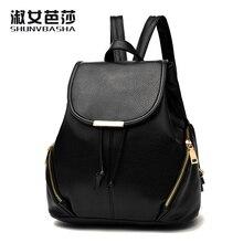 2017 женщины рюкзак моды пу кожа школьные сумки для подростков девочек топ-ручка сумка красочные дамы путешествия back пакет *