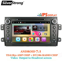 SilverStrong 8inch IPS Matrix 2Din Android7.1 Radio Car DVD For SUZUKI SX4 MP4 MP3 Radio Navitel GPS Navi