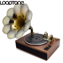 LoopTone Belt Drive 33/45/78 RPM Antique Gramophone Turntable Disc Vinyl Record Player Copper Flower Horn 3 Built-in Speakers
