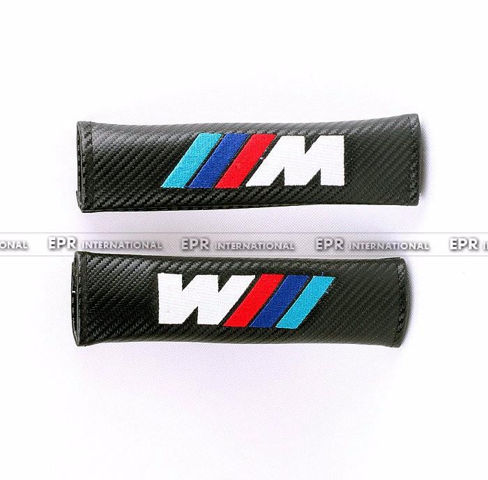 Carbon seat belt cover m power_1_1