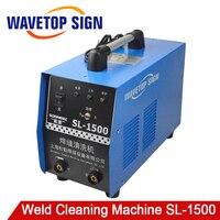 Сварные машина для чистки SL 1500 High нержавеющей стали сварка ВИГ стиральная машина очистки и шлифовальные машины