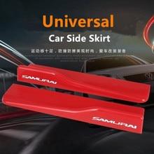 2 шт. универсальные классические спортивные боковые юбки из углеродного волокна для автомобиля, перекидные разветвители, защита от царапин, автомобильный модифицированный комплект