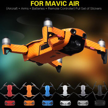 New Arrival Waterproof PVC Carbon Grain Graphic Stickers Full Set Skin Decals for DJI MAVIC AIR drone Boday&Remote accessories