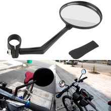 1 pcs 360 Degree Flexible Bicycle Bike Handlebar Rearview Vision Mirror Reflector Free Shipping drop shipping