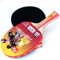 1 Pair Tischtennis Rubber DHS Table Tennis Rackets Wood Handle Ping Pong Racket Paddle Raquette Pimples In