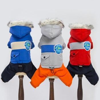새로운 두께 후드 윈드 브레이커 스타일 애완 동물 강아지 4 다리 코튼 겨울 코트 따뜻한 작은 강아지 개 의류