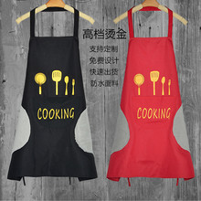 Aprons Waterproof Absorbent Cooking Gardening BBQ Baking Sleeveless Kitchen Apron with Pocket hand towel design rainbow unicorn waterproof cooking baking apron
