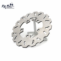 220mm Motorcycle Fixed Rear Brake Disc Rotor For Yamaha YZF R15 2015 Moto Accessories