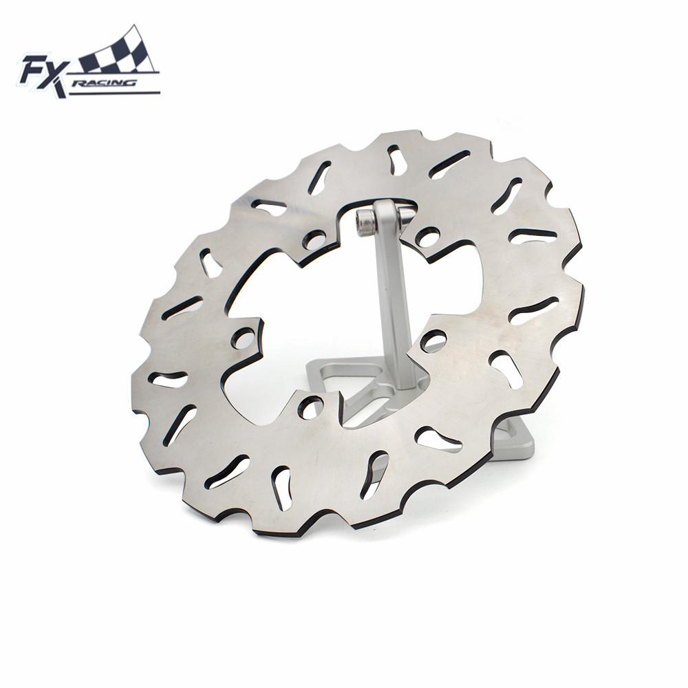 230mm Motorcycle Fixed Rear Brake Disc Rotor For Yamaha YZF R15 2015 Moto Accessories motorcycle rear brake disc rotor for yamaha t max 500 530cc engine non