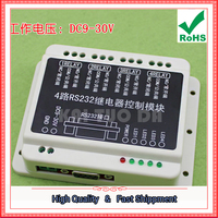 4 channel RS232 serial port relay control panel intelligent home switch computer connection control relay 0.33KG