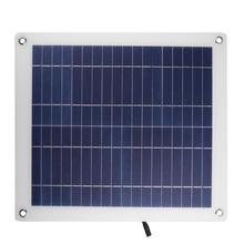Alloyseed 23W 18V Polycrystalline Silicon Solar Panel Soalr Cells PVC Laminates Charger for 12V Car Battery