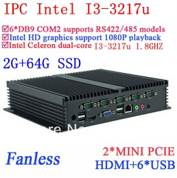 Industrial Computer I3 Gigabit Ethernet NM70 6 USB 6 COM 2G RAM 64G SSD WIN7 WIN8 LINUX Free Drive NAS Free 7 24 Hours