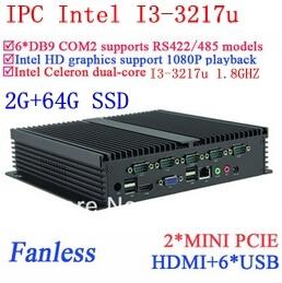 Industrial computer I3 Gigabit Ethernet NM70 6 USB 6 COM 2G font b RAM b font