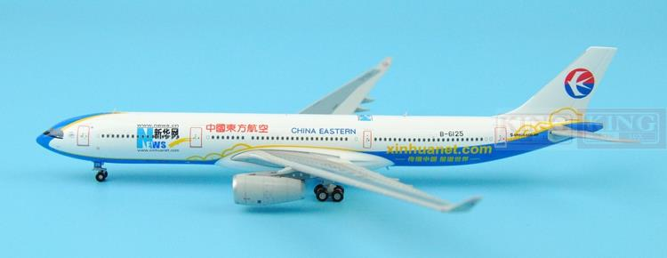 Spike: Wings XX4381 JC China Eastern Airlines B-6125 A330-300 Xinhua 1:400 commercial jetliners plane model hobby special offer wings xx4232 jc korean air hl7630 1 400 b747 8i commercial jetliners plane model hobby