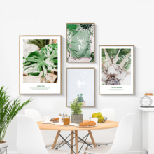 Natural Green Monstera Leaves Wall Art Canvas Painting Nordic Posters And Prints Pictures For Living Room Pop Decor