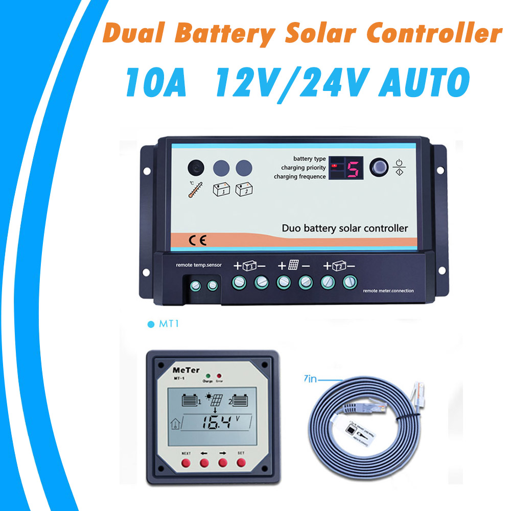 EPever 듀얼 배터리 솔라 충전 컨트롤러 10A 듀오 배터리 레귤레이터, 원격 LCD 미터 MT-1 미터-1 EPsolar EPIPDB-COM