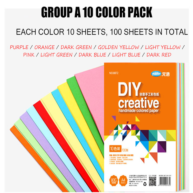 100 Sheet A4 Colorful Copy Paper 80G 20 Colors Can Choose for DIY Handmade Office 3
