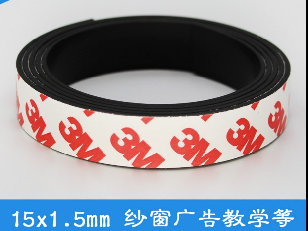 15mmx1.5mm rubber magnet stripe magnet 5M length tape sheet material Magnet stripe j07