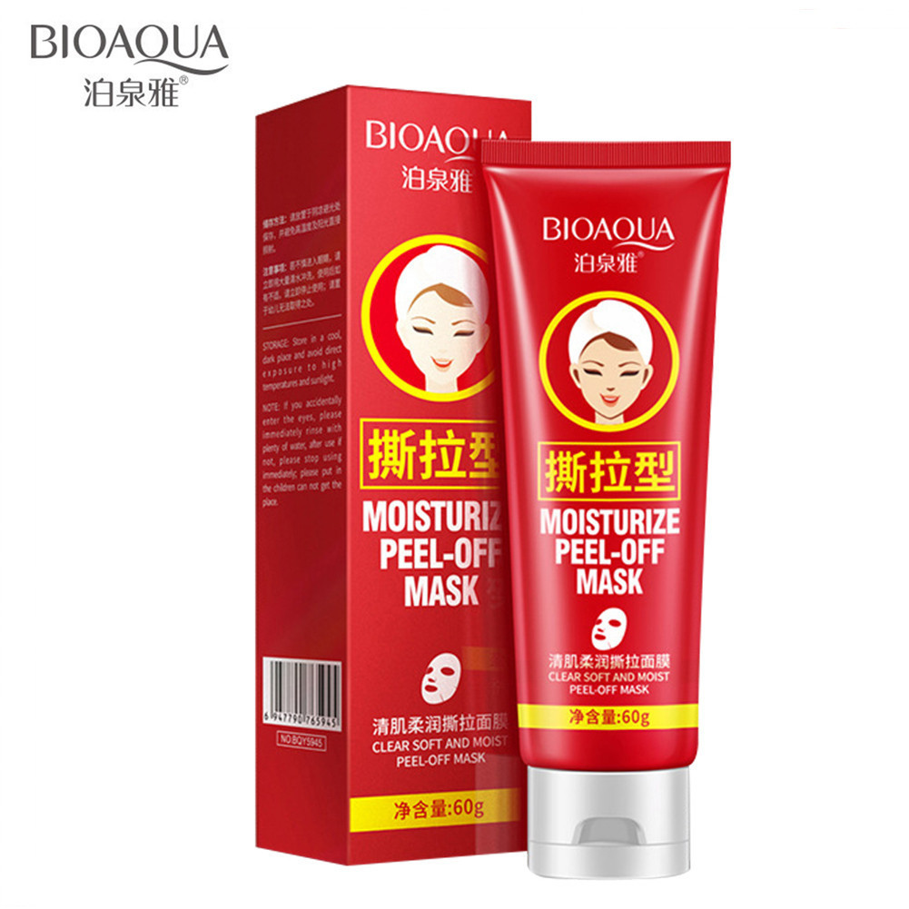 Blackhead Mask Blackhead Remover Mask Pore Cleanser For Nose Facial Deep Cleansing Purifying Black Head Black Mud Masks maquiage