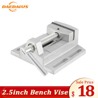 Daedalus Bench Vise DIY Flat Plier Drill Press 2.5 Inch Aluminium Alloy Flat Clamp Woodworking Hand Tool For Milling Machine