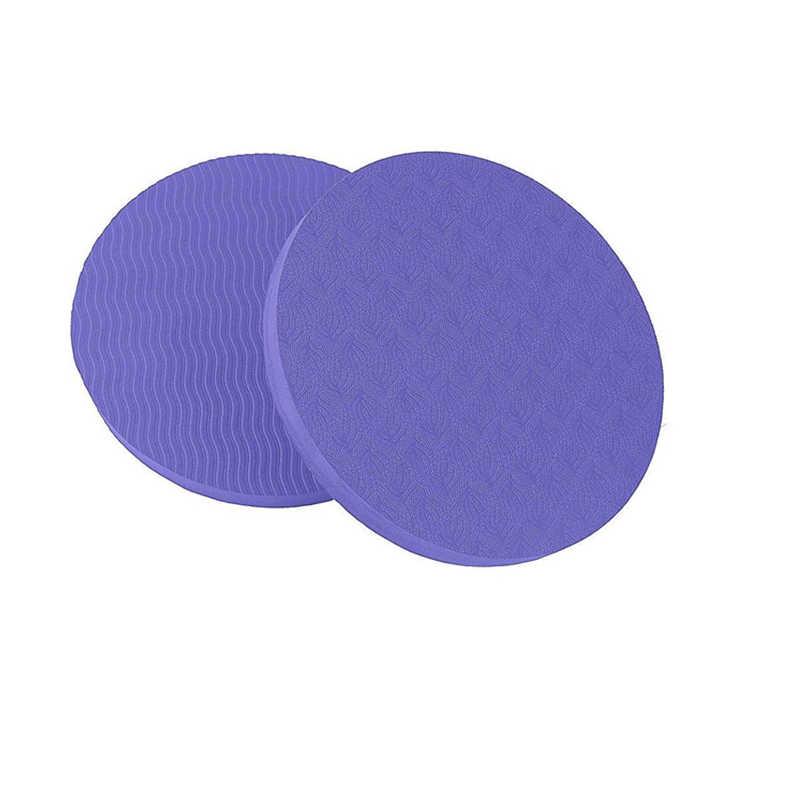 VILEAD 6 цветов эко круг для йоги коврики тренировки круглый коврик подушка на стул небольшой круглый коврик коврики для йоги детские коврики подушки (упаковка из 2)
