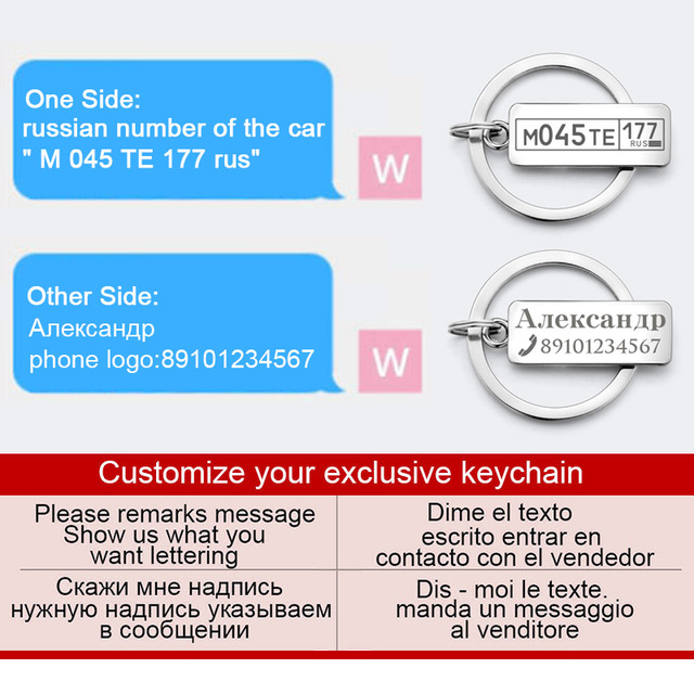 Customized Engraved Keychain For Car Logo Plate Number Personalized Gift Anti-lost Keyring Key Chain Ring P009C 1