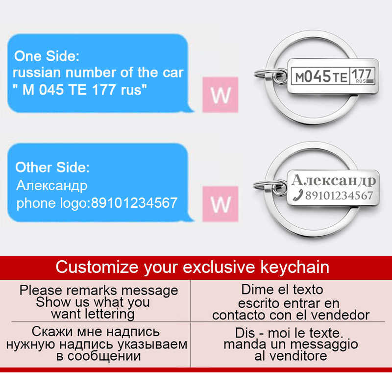 Customized Engraved Keychain For Car Logo Plate Number Personalized Gift Anti-lost Keyring Key Chain Ring P009C
