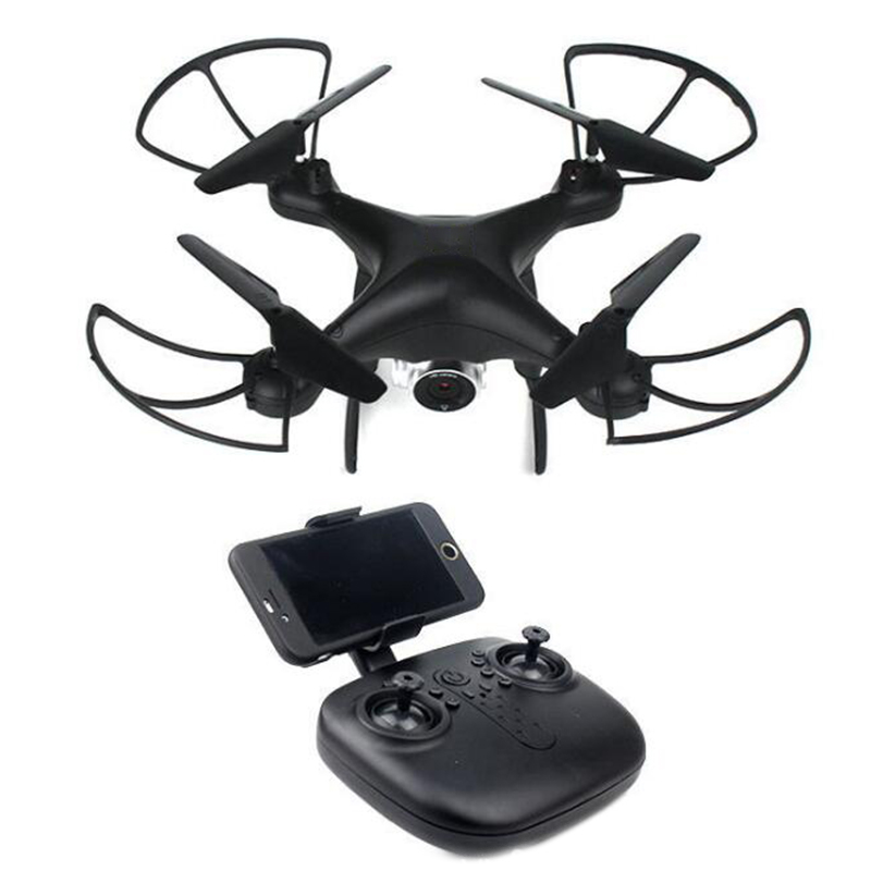 RC Quadcopter Drone with 720P HD Camera and Altitude Hold FunctionRC Quadcopter Drone with 720P HD Camera and Altitude Hold Function