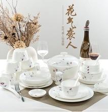 guci porselen yemek takimlari cubiertos de acero inoxidable Bone Porcelain  Tableware Set Bowl and Plate Household Korean Style