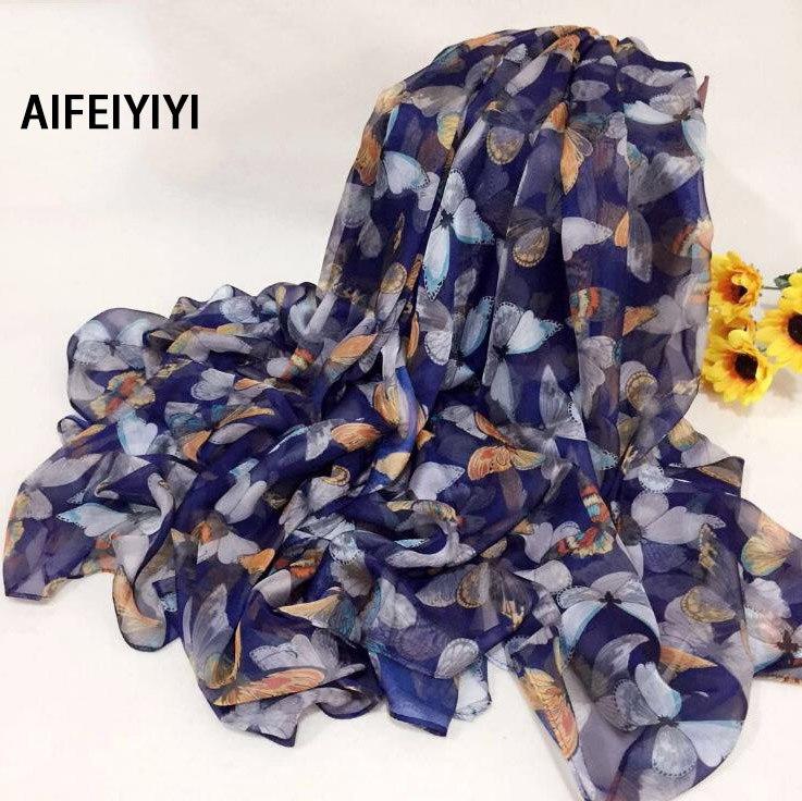 Весной и летом шелк пляжное полотенце солнцезащитный крем шаль шарф