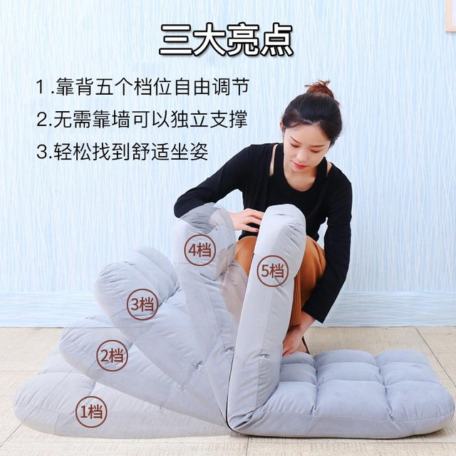 couch tatami folding single floating window bed computer back chair floor sofa 3