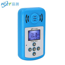 цена на Recharge Portable Oxygen Meter Digital Meter  Oxygen(O2) Concentration Detector with LCD Display and Sound-light Alarm Update