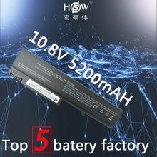 hp 6730b battery