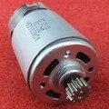 Herramienta eléctrica Motor de corriente continua 12V 14,4 V 18V para BOSCH destornillador Taladro Inalámbrico GSR12V GDR12V GSR14.4 GSR18 accesorios piezas de repuesto