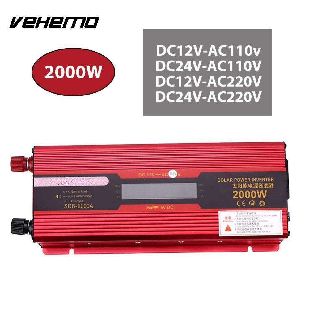 Фотография Vehemo 2000W Cars Vehicle Auto Aluminium Alloy Sine Wave Solar Power Supply Inverter Charger Converter Adapter With LCD Display
