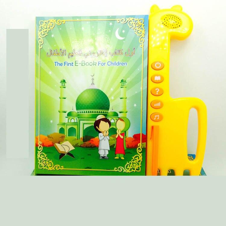 Nouveauté arabe enfants apprentissage machine éducation Machine de lecture pour enfants cadeau