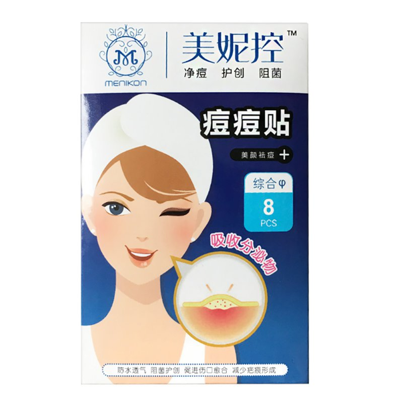 Skin Care Masks Acne Pimple Master Patches Skin Care Anti Acne Pimple Treatment Blemish Original Cosmetic Acne Remover cosrx clear fit master patch 18 patches 1sheet ultra thin hydrocolloid patch acne pimple spot scar care acne treatment