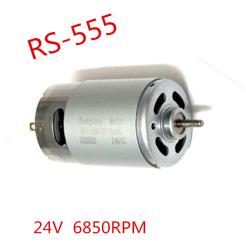 high torque motor 24V 555 RS-555 3200rpm DC permanent magnet DC motor with fan with gear 40w 50w hand cranked generator dc small generator 12v 24v permanent magnet dc motor dual use