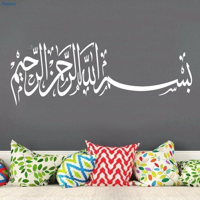 Hot Koop Home Room Decor Islamitische Arabische Vinyl Moslim Kalligrafie Muurstickers Verwijderbare Waterdichte Home Decoraties Muurschildering M-10