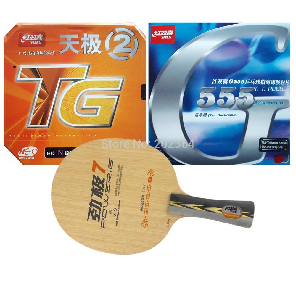DHS POWER.G7 PG7 PG.7 PG 7 Table Tennis Blade With NEO Skyline TG2 and G555 Rubber With Sponge Long shakehand FL dhs power g7 pg7 pg 7 pg 7 long shakehand fl with neo skyline tg2 g555 2015 the new listing genuine