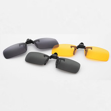 цена на Night Vision Women Men Clip On Sunglasses Designer Brand Polarized Sun Glasses Yellow Driving Glasses Gafas De Sol