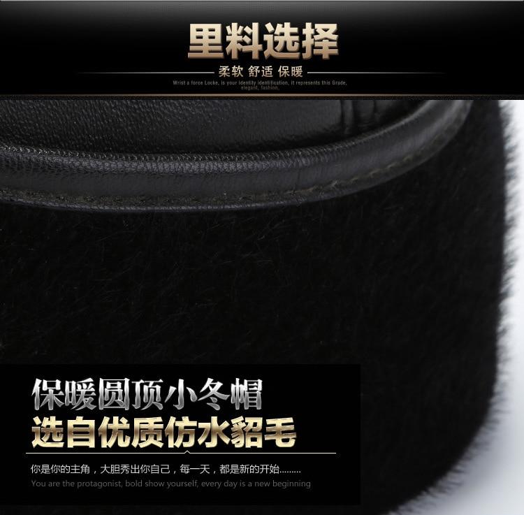 Leather hat sheep skin cap (6)