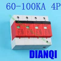 High quality ! SPD 4P 60KA~100KA D ~420VAC Household Surge Protector Protective Low voltage Arrester Device