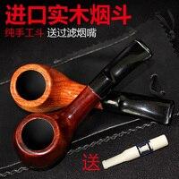 Meerschaum smoking pipe wood handmade male pipe tobacco befriended Chinese specialty
