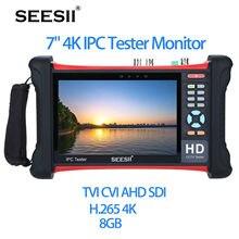 "SEESII X7-ADHS4 "" сенсорный экран 4K 1080P IPC камера CCTV retina тестер монитор Wifi TVI CVI AHD SDI CVBS IP обнаружения аналоговый"