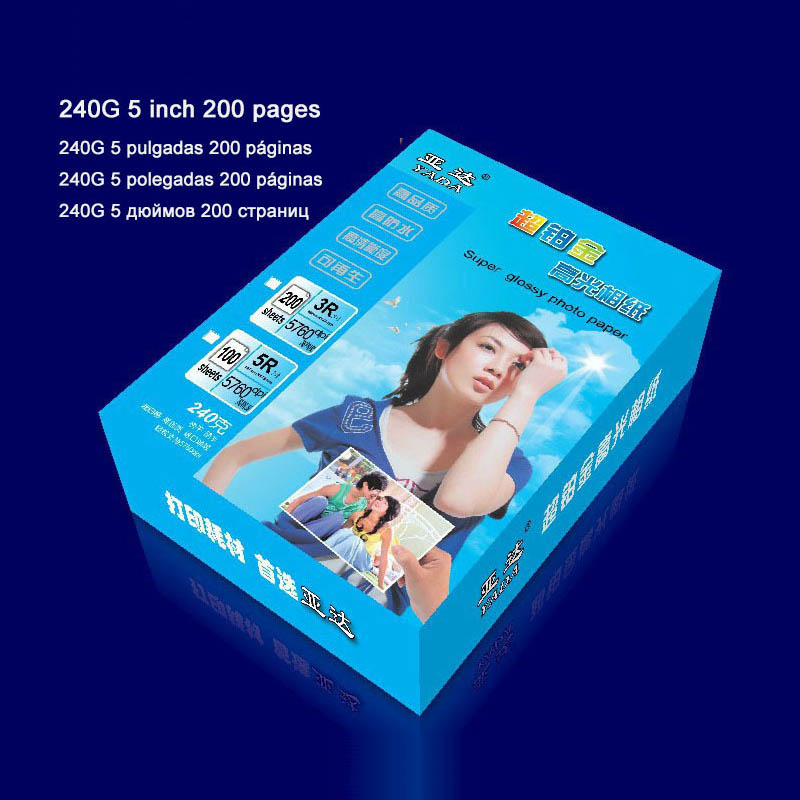 Platinum high light glossy photo paper A4 5 6 7 inch photographic paper Inkjet printing Office School Supplies Paper Photo Paper 3r 4r 5r 6r a3 a4 high gloss glossy photo paper for inkjet printer photographic quality colorful graphics output album covers