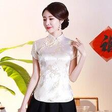 Пятно цветок элегантный для женщин рубашка Женский блузка в китайском стиле ручной работы Кнопка Тан костюмы Новинка топы с короткими рукавами для