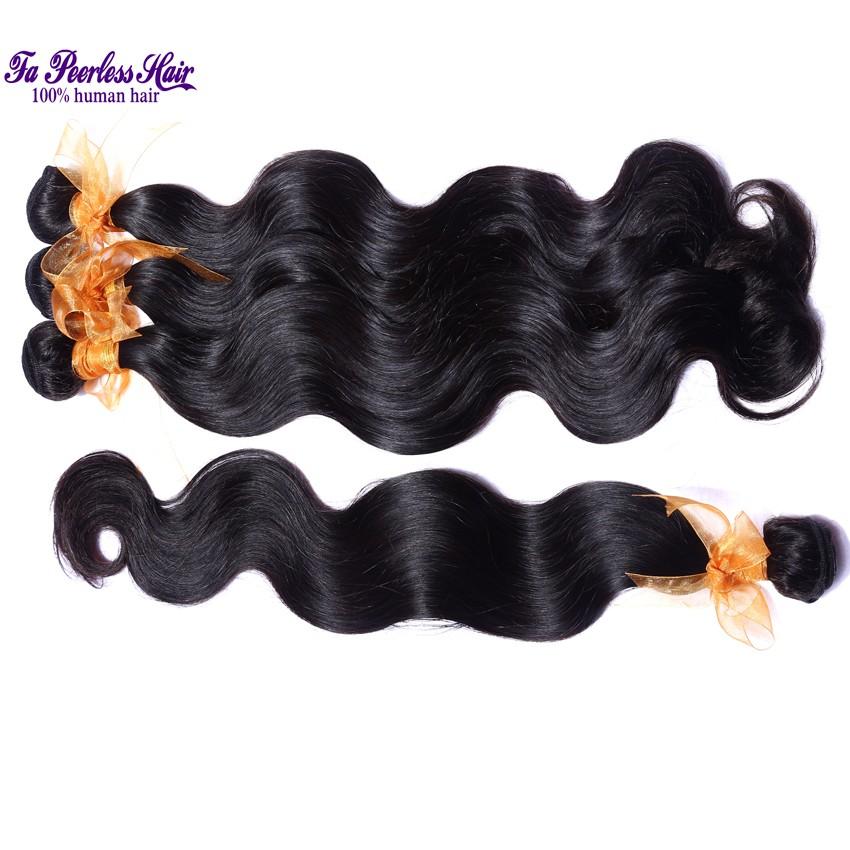 brizilian body wavy hair sky hair body wave 4pc brazilian body wave